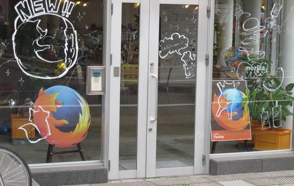 Moz Japan entrance